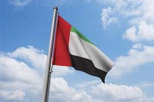 Car hire United Arab Emirates