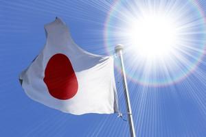 Car hire Japan