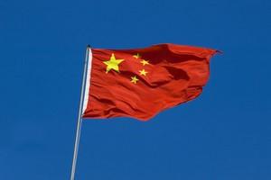 Car hire China