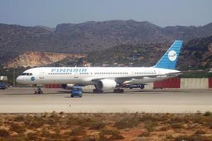Crete Chania Airport