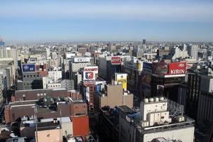 Car hire Sapporo
